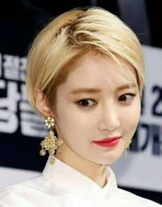 Korean Short Hairstyle For Women 2016 2017 Styles 7