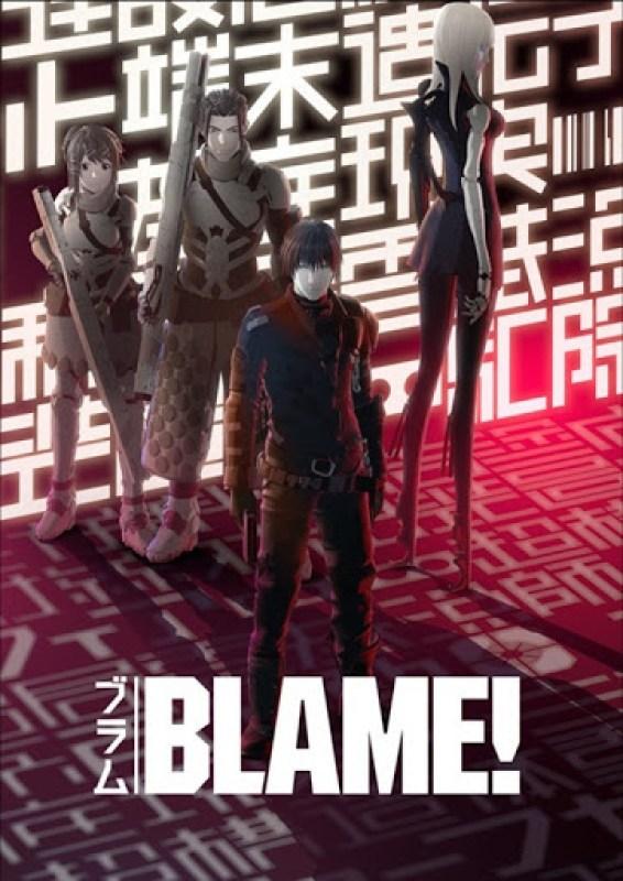 blame_visual