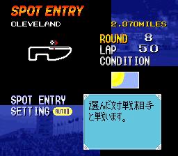 Super Indy Champ (J)076.png