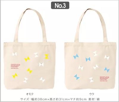 「佐野研二郎氏パクり・盗作疑惑31」トートバック:蝶々