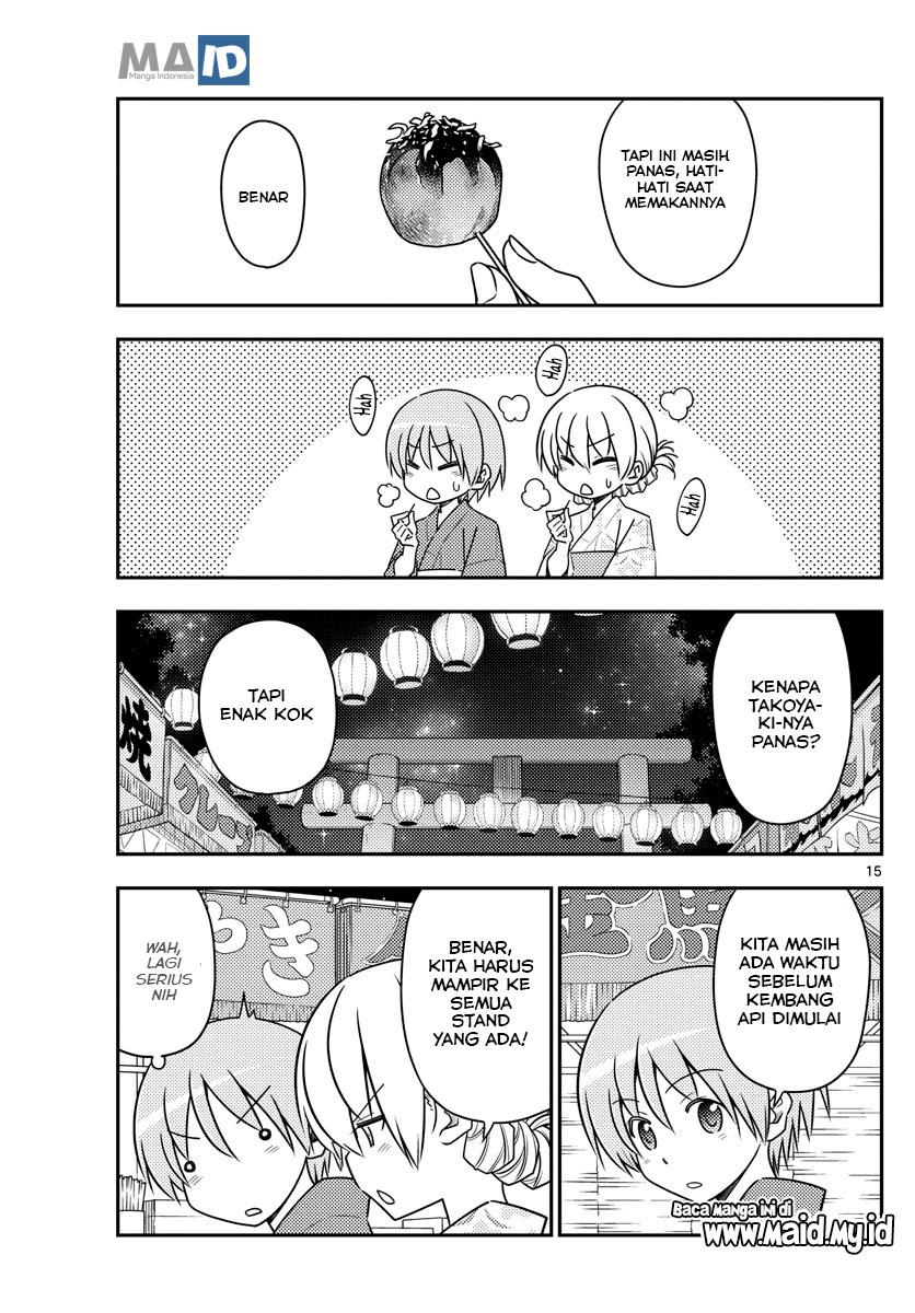 Tonikaku Kawaii: Chapter 80 - Page 17