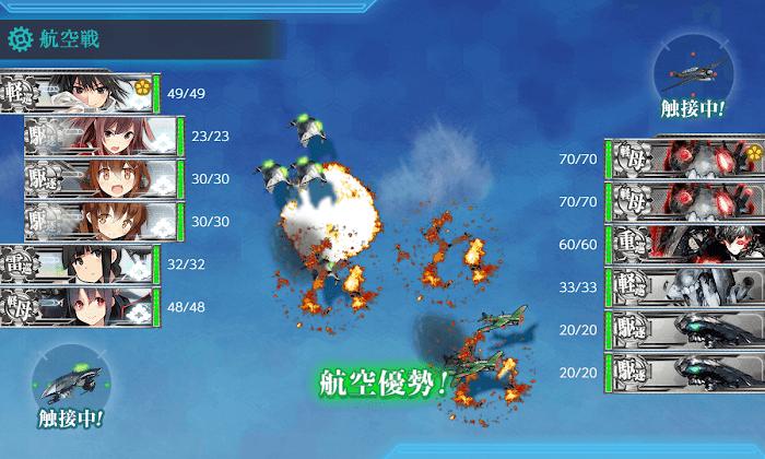 艦これ_2期_2-1_005.png