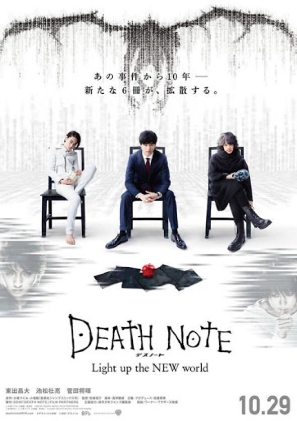 deathnote2016