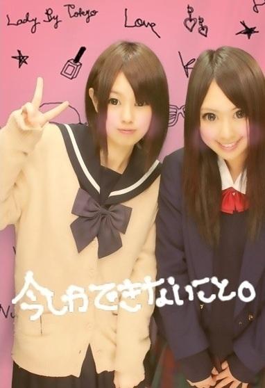 秋田市立秋田商業高等学校の女子の制服1