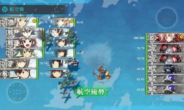 艦これ_2018年_冬イベ_E7_ギミック_x2_05.jpg