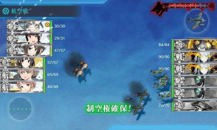 艦これ_2期_4-4_010.png