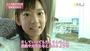 宮脇咲良(さくらたん)すっぴん画像その4
