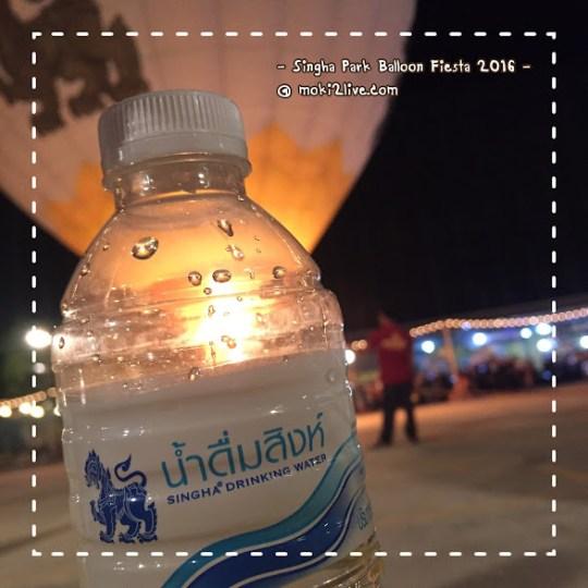 ภาพถ่ายบอลลูน Singha Park International Balloon Fiesta