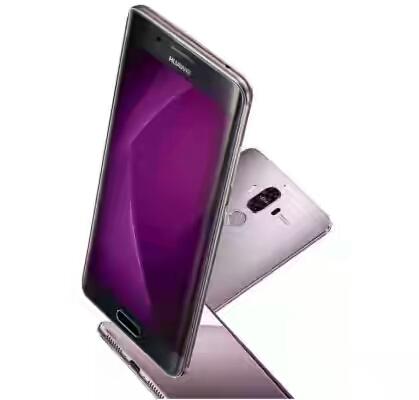 %25255BUNSET%25255D Specs and Price Huawei Mate 9 Pro  in Nigeria & Kenya