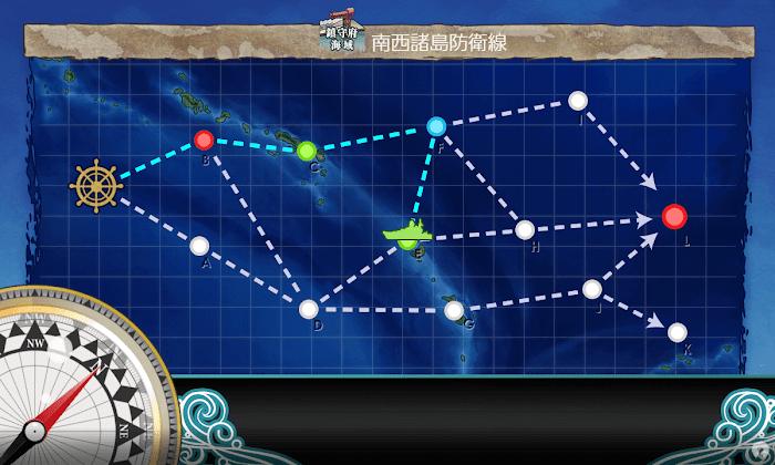 艦これ_2期_1-4_08.png
