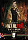 Naxlabhari 2020 (Season 1) All Episodes HDRip 720p