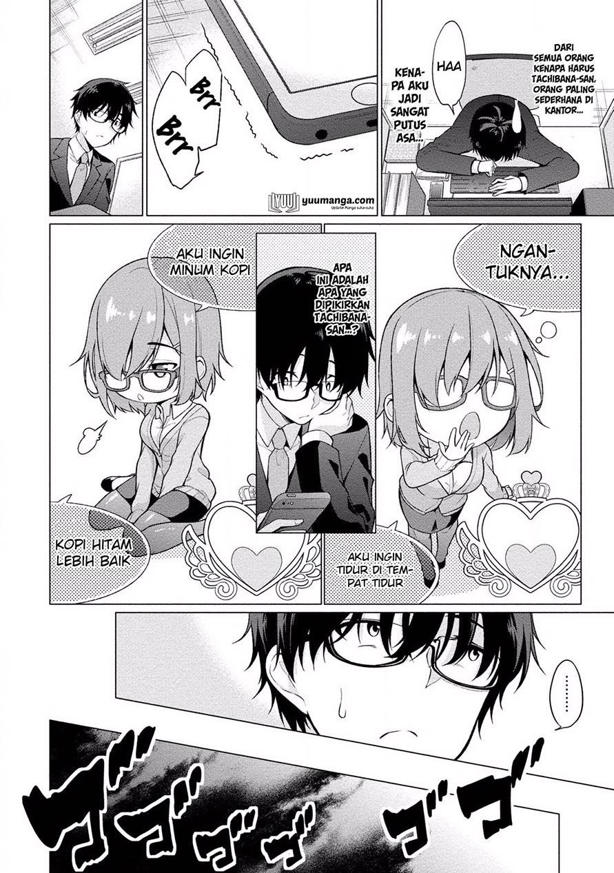 Satou-kun wa Nozotte iru. ~Kamisama appli de onna no ko no Kokoro wo nozoitara do ×× datta: Chapter 01 - Page 22