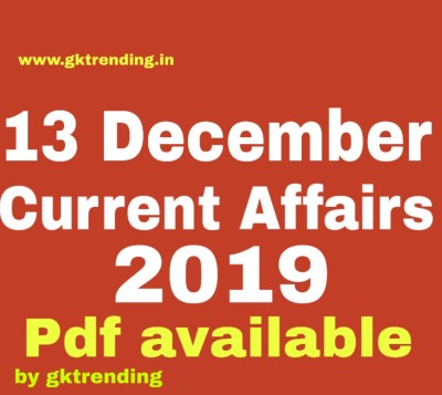 Today gk & Current affairs, 13 December Current affairs For SSC, BANK, RAILWAYS all Competitive exams