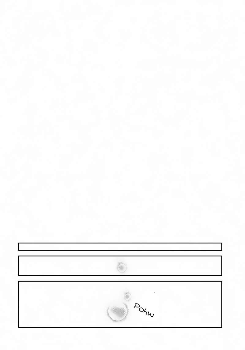 Yasei no Last Boss ga Arawareta: Chapter 01 - Page 14
