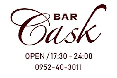 022 BAR CASK 様.png