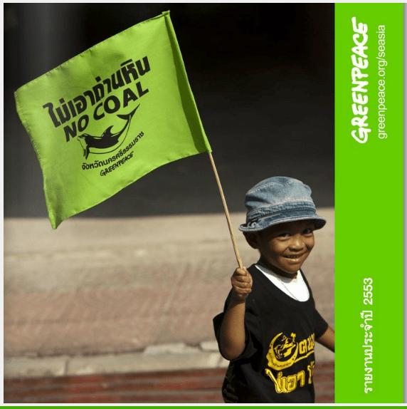 Greenpeace2553