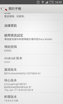 Sony Xperia Z1 Compact 更新 Android 4.4.4!14.4.A.0.108 釋出!