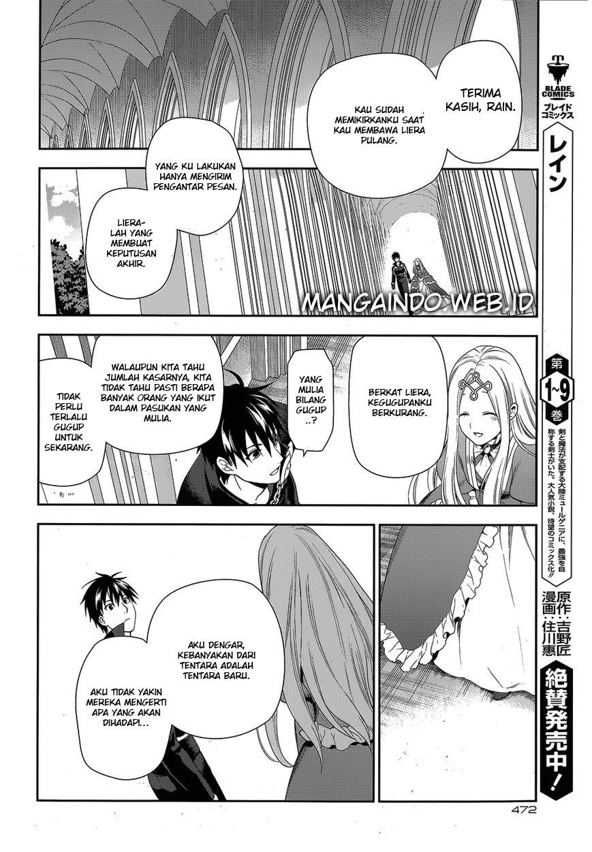 Rain: Chapter 51 - Page 6