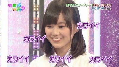 生田絵梨花(生ちゃん)可愛い画像その25