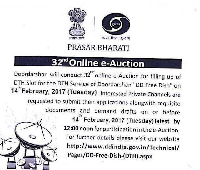 DOORDARSHAN GOING TO ORGANIZE 32nd E-AUCTION ON 14th February ! 1
