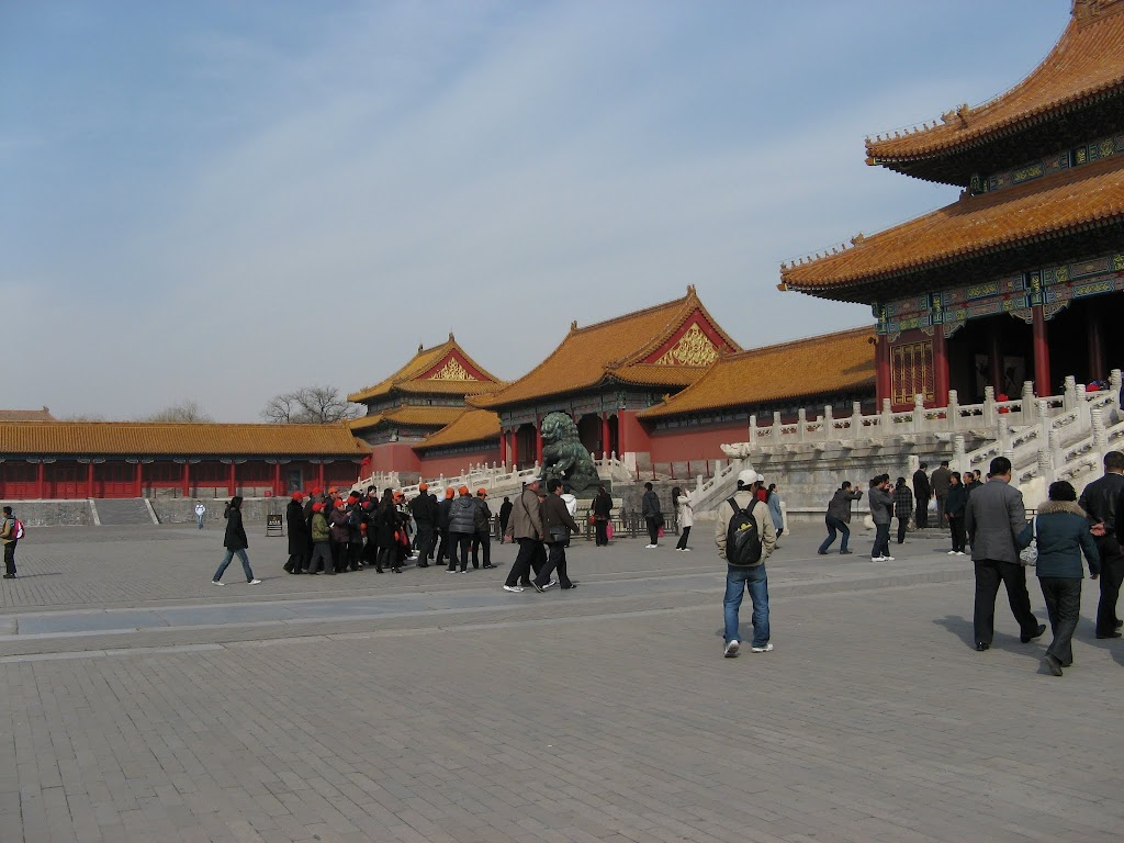 1330The Forbidden Palace