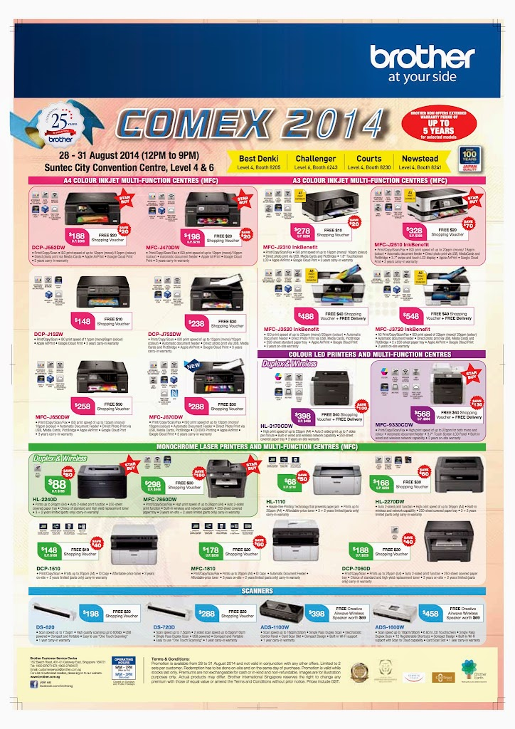 Brother COMEX 2014 Flyer - Page 1