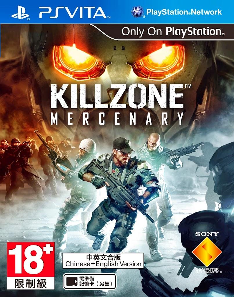 Killzone Mercenary (Asian Chinese+English version)