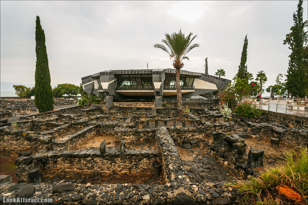 Капернаум | Capernaum | LookAtIsrael.com - Фото путешествия по Израилю