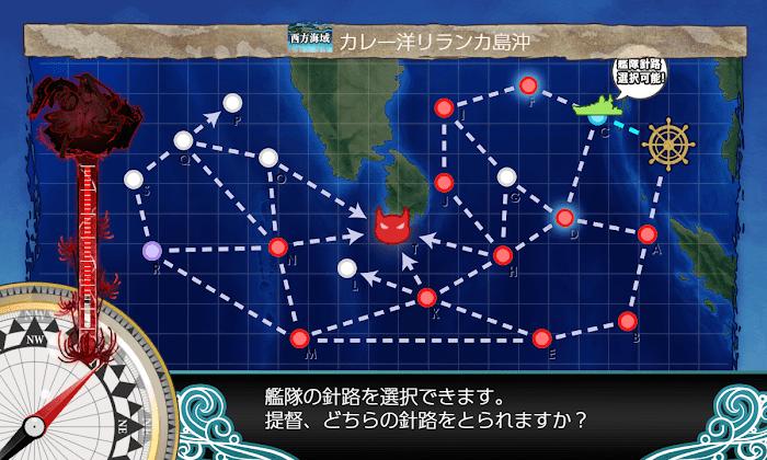 艦これ_2期_4-5_004.png