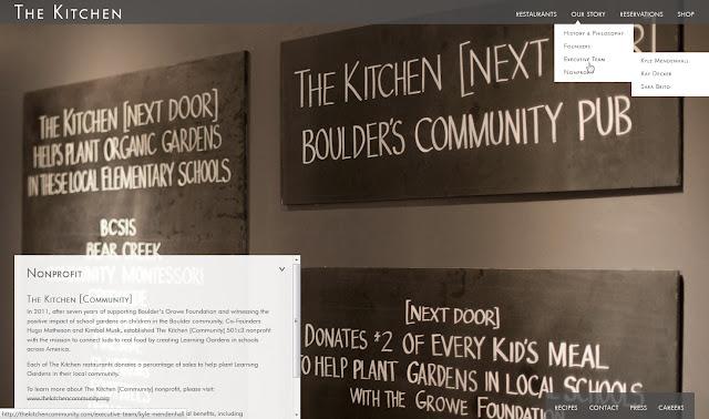 *餐廳官方網站也能那麼攝影味 The Kitchen Community Web Site 4