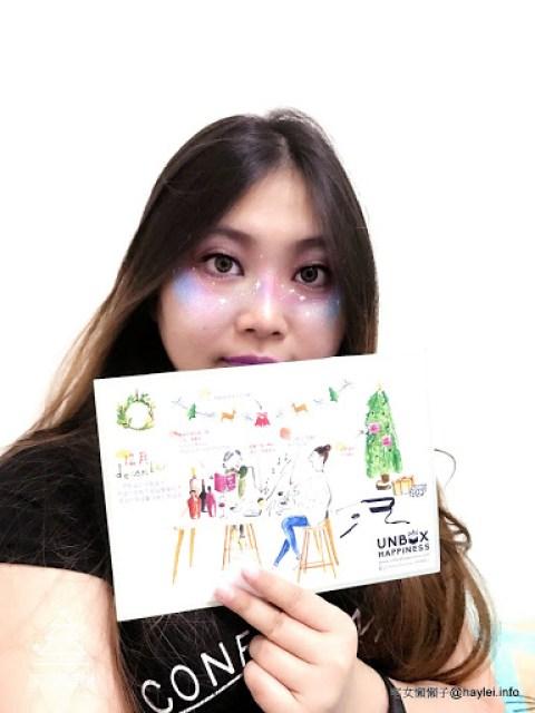 Happybox 快樂盒子開箱分享~自己的快樂自己創!HK100 的幸福時光,祝我聖誕快樂~ 3C相關 攝影 民生資訊分享 網際資訊相關 自己動手做!