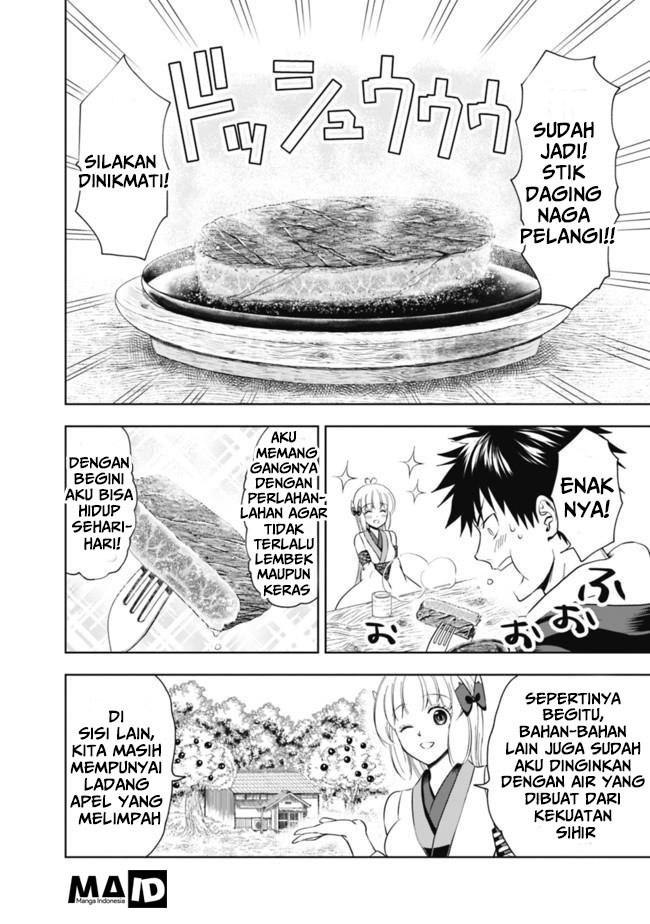 Ore no Ie ga Maryoku Spot datta Ken - Sundeiru dake de Sekai Saikyou: Chapter 04 - Page 16