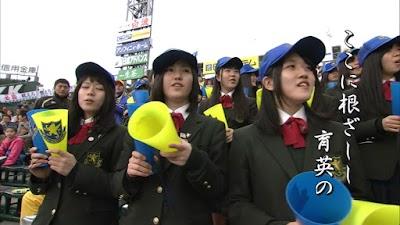 仙台育英学園高等学校の女子の制服1