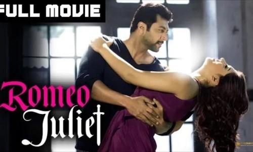 Romeo%2BJuliet%2Bposter Romeo Juliet 2019 Full Movie In Hindi Dubbed Free download 720P HD
