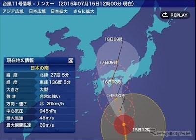 Đường đi của cơn bão số 11 vào Nhật Bản