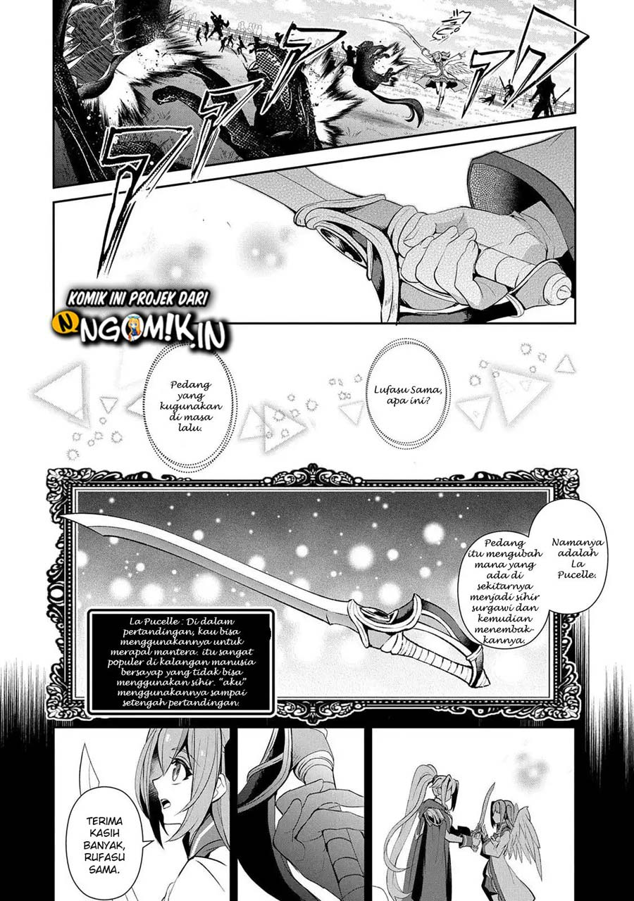 Yasei no Last Boss ga Arawareta: Chapter 28.1 - Page 7