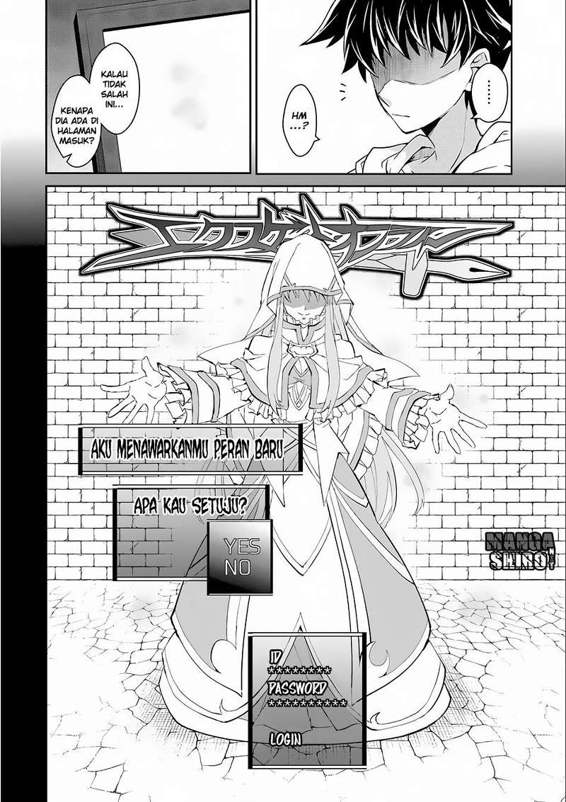 Yasei no Last Boss ga Arawareta: Chapter 01 - Page 12