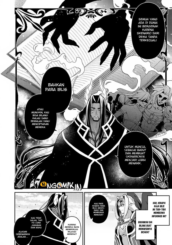 Yasei no Last Boss ga Arawareta: Chapter 18 - Page 31