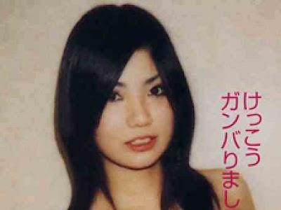 倉持明日香の中学生の時の写真
