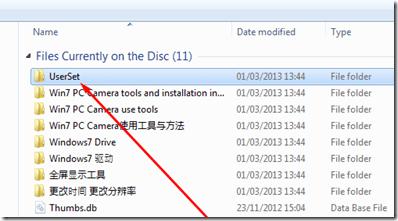 tutorial menggunakan cctv memory tanpa DVR