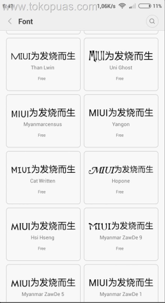 memilih font yang cocok untuk hp xiaimo