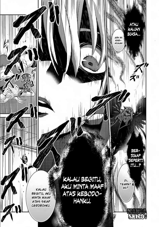 Yasei no Last Boss ga Arawareta: Chapter 01 - Page 23
