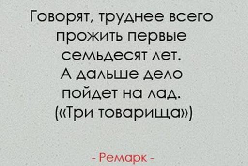1433956287_26