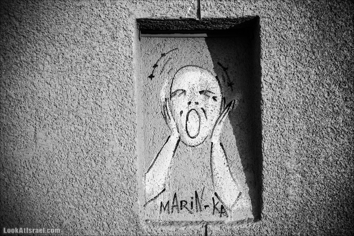 Страх и ужас на граффити Тель-Авива