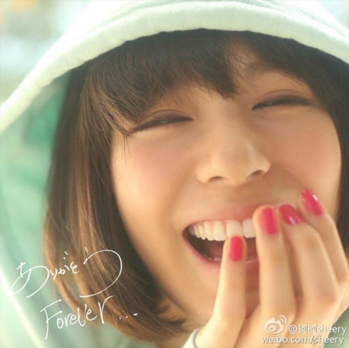 nishiuchi_mariya_arigato_forever_CD DVD