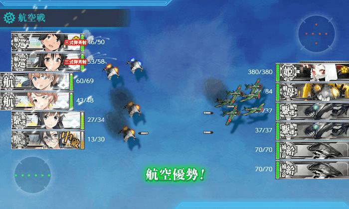 艦これ_2期_4-3_013.png