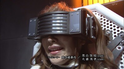 監禁シーンを熱演するも酷評されるブサブサこと佐野ひなこ5
