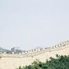 Beijing Great Wall MS.jpg
