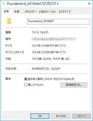 2016-04-27_10h45_40