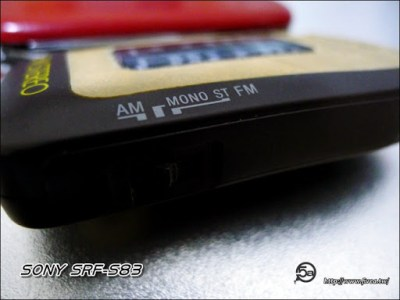 P1250456.JPG